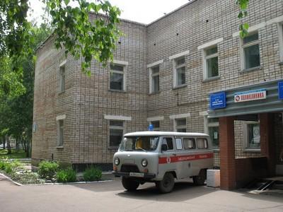 госпиталь на десятке в пашино Ростове-на-Дону