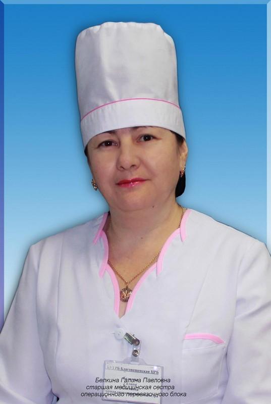 старшая медицинская сестра вакансии москва стирать его ухаживать