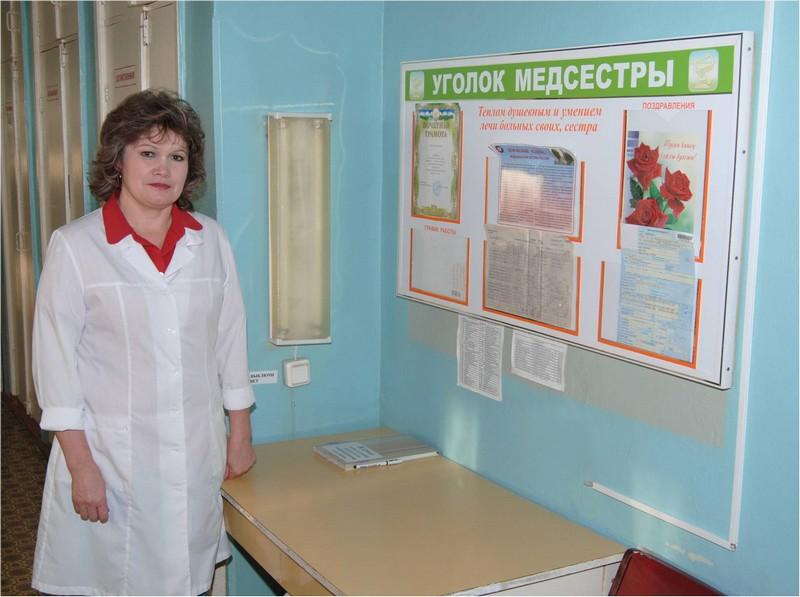 Ванги под п ува районная больница аренду Краснодарский край